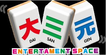 西中島・新大阪の雀荘 大三元