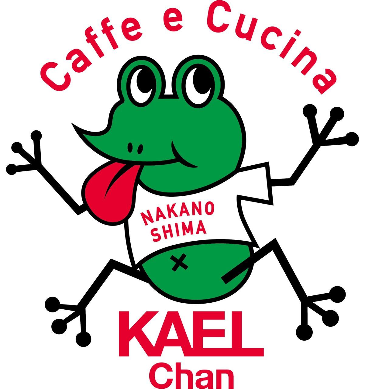 Caffe e cucina KAEL-CHAN